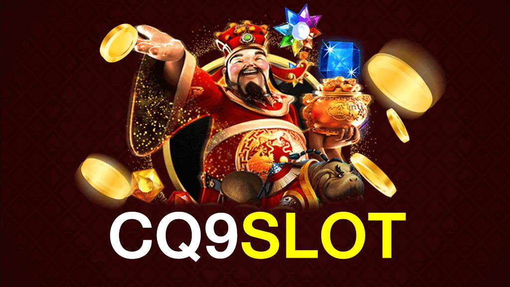 Slot cq9