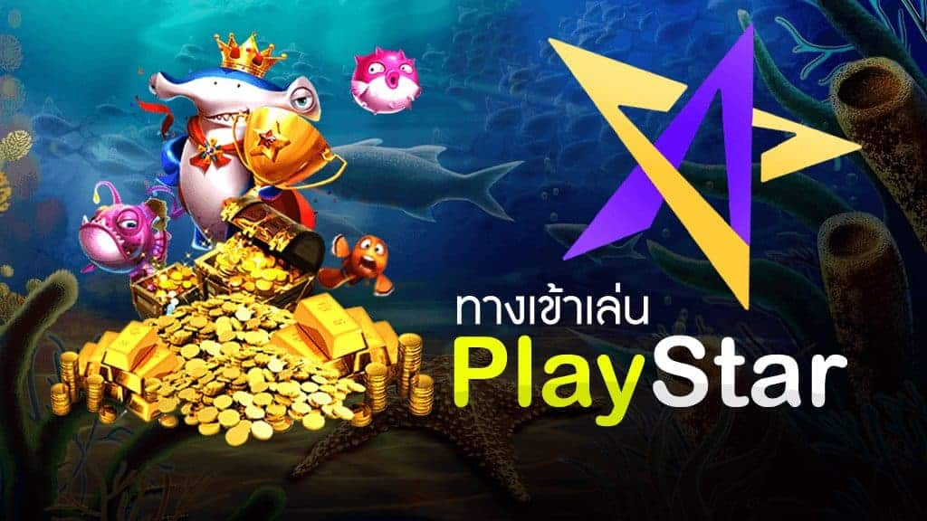 Slot Playstar