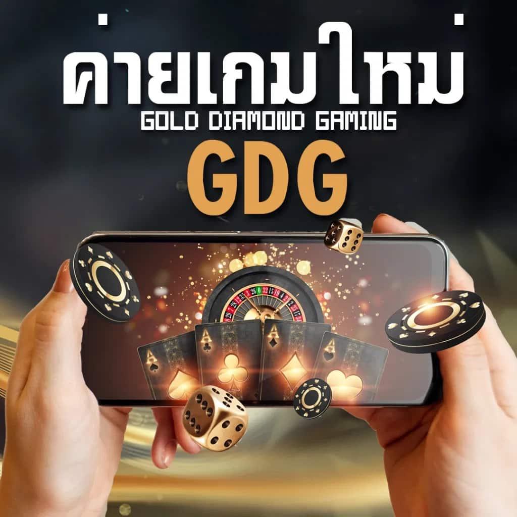 GOLD DIAMOND GAMING-2