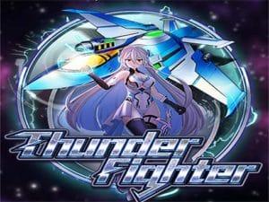 THUNDER FIGHTER cq9